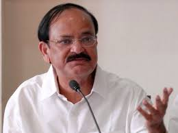 Vice President of India, Shri M. Venkaiah Naidu