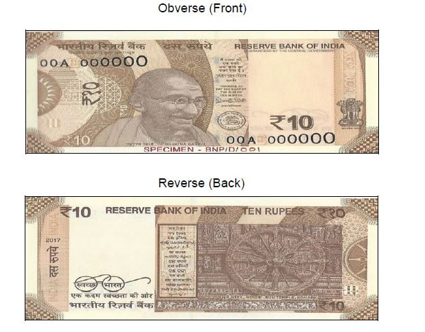 RBI to introduce redesigned Rs 10 currency notes