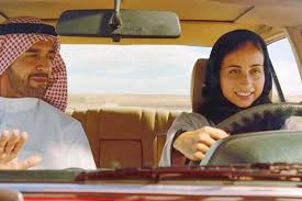 Saudi woman driving - India News